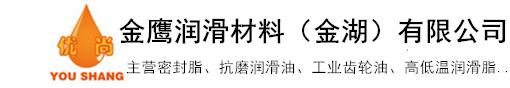 guizhi生产chang家