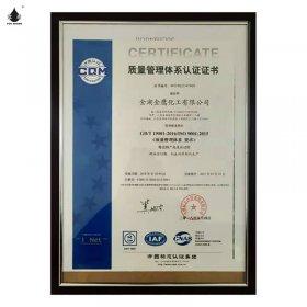 耐油mi封zhi、钙基runhuazhide生产资质证书fang圆认