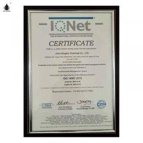 <b>xin濠娱乐app下zaiISO14001国际认证联mengIQNet认证书</b>