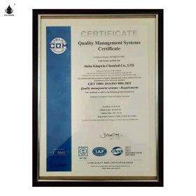wanbo体育manbetx手机版_注册nai油密封脂、钙基润hua脂的生产方圆英