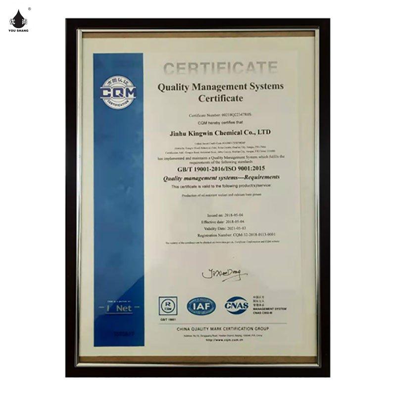 凯发凯发appnai油mifeng脂、钙ji润hua脂的生产方圆英文ban认证书