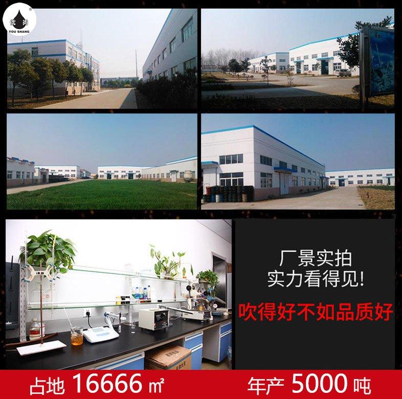 万博体育manbetx手机ban_注册润hua材料(jin湖)有限公司